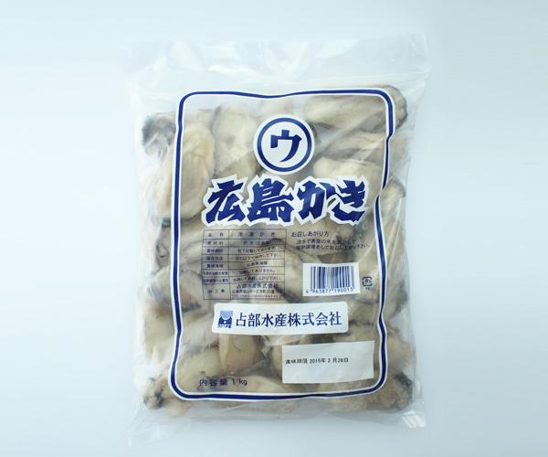 業務用 広島産冷凍かきIQF 1kg