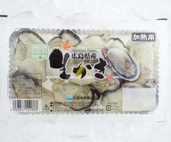 広島産生かき 加熱用ワイドパック