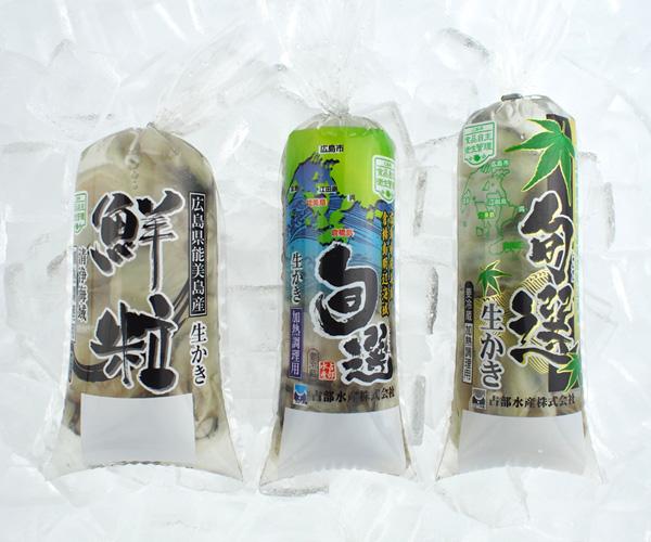 広島産生かき 加熱用小袋
