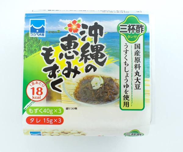 沖縄の恵みもずく 三杯酢