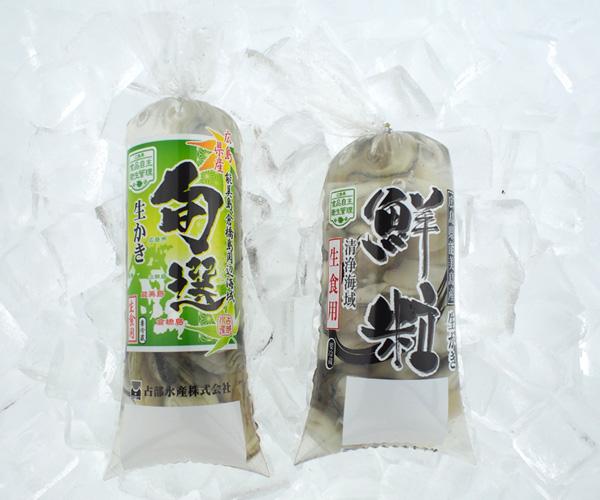広島産生かき 生食用小袋