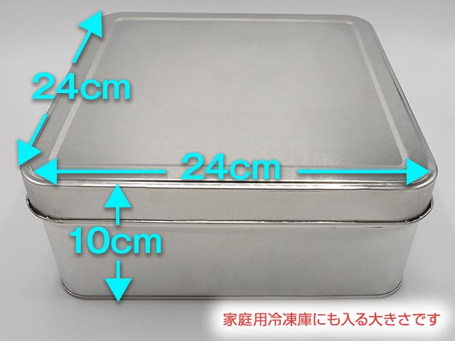 広島かきを缶に詰めた状態でお届けいたします