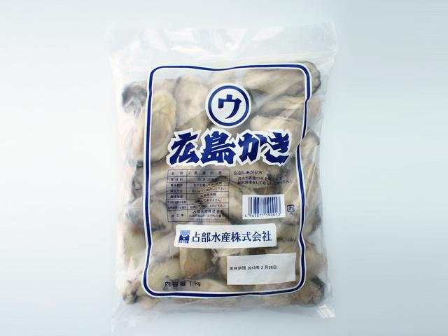 業務用 広島産冷凍かき