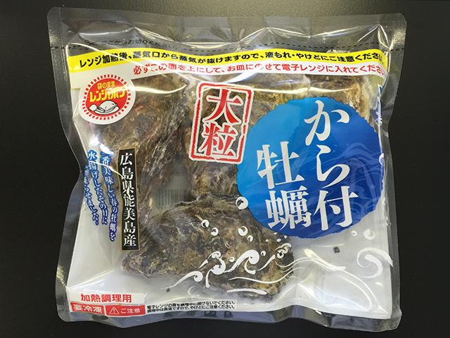 冷凍から付牡蠣 大粒4個入 レンジでポン袋