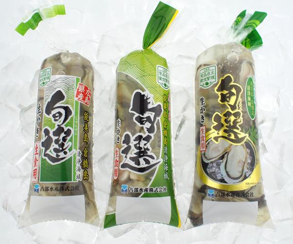 広島産生かき 生食用中袋